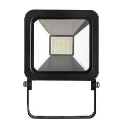 Reflektor LED AG, 10W, 800 lm, IP65