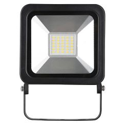 Reflektor LED AG, 20W, 1600 lm, IP65