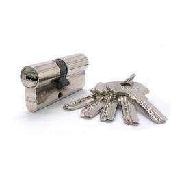 zárbetét   40/40mm fúrásvédett 5 fúrt kulcs nikkel